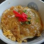梅乃家 - 美味しいカツ丼です