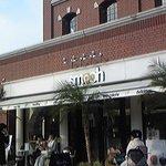 Smooch 恵比寿ガーデンプレイス店 -