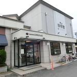 岡山珈琲館 -
