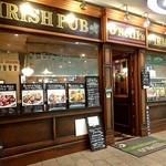 IRISH PUB O'Neill's - paseo West 1F のお店;POPなファサードがソソるッ(o^-')b @2016/03/19