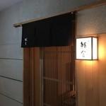 48795346 - 薄野 鮨金 赤酢と塩のみを使ったシャリで握る江戸前スタイルで評判の寿司屋です