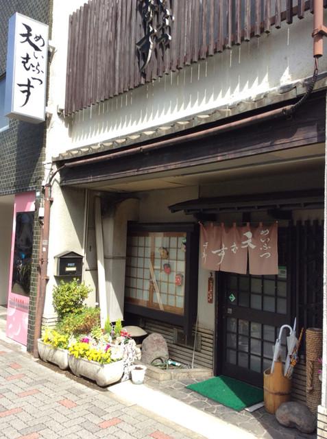 天むす千寿 - 店舗外観。昔から変わらぬ地味さ。