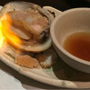 すし柳美 - 料理写真:焼き蛤(750円)