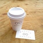 48797286 - ペーパードリップのコーヒー。