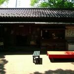 488235 - 赤毛氈の縁台でも食事できます。