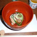 488650 - 煮物椀 穴子と季節の野菜や根菜
