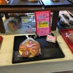 桜房 - 料理写真: