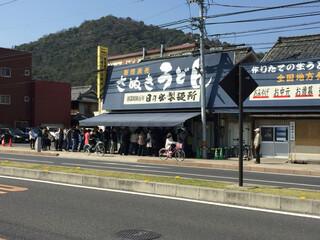 日の出製麺所 - 日の出製麺所さん。