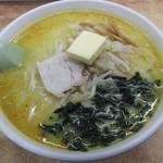 味の札幌 大西 - 味噌カレー牛乳ラーメン 820円