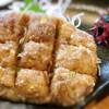 スーパー回転寿司やまと - 料理写真: