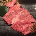 焼肉ホルモン 王道 - 会員入会記念のサービス特上和牛
