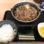 吉野家 - 牛すき鍋膳、TAMECCOアプリ初回優待特典の50円引きクーポンを使って税込み580円