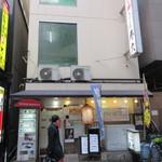 大衆割烹 寿久 - お店は博多駅の筑紫口を出たら直ぐ右手側にあります。
