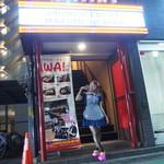 焼肉 IWA - 外観