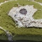 渡辺製菓 - 料理写真:花豆ロールケーキ【料理】