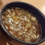 笹の極み - つけそばのスープ