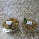 まつおか - 筍とふきのうま煮とうどと根菜のたらこ金平のパック状態