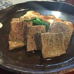 たんや善治郎 - 2016年3月。ゆでたん864円。