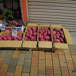 芋伝説 - お芋自体も売ってます。