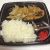 一番亭 - 料理写真:餃子弁当¥648