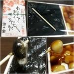 48816894 - しょうゆ&胡麻390円