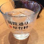 琉球鮨 築地青空三代目 - 屋台村オリジナル泡盛