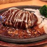 神戸山の手グリル - デミグラスハンバーグ、1029円、サラダ・カレー・ライス・スープ、飲み食べ放題付きでのお値段。