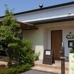 4882153 - 窓を大きくとった一軒家レストラン