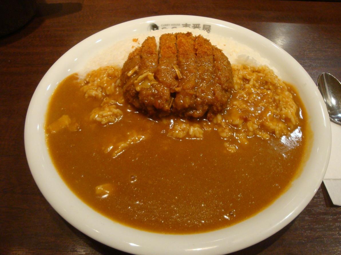 CoCo壱番屋 鶴見緑店