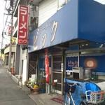 48820256 - 店舗前