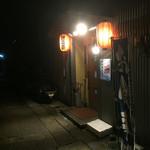 Jougaiichibashokudou - 暗闇に浮かぶお店