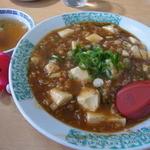 中国飯店紀淡 - マーボー丼 620円