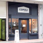 コポリドーナツ - COPOLIさん