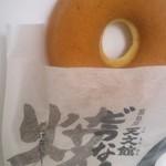 48826945 - 「天文館焼どうなつ」(1個76円)