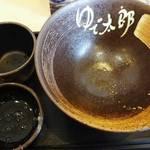 ゆで太郎 - 朝そば(おろし)・ワカメ完食