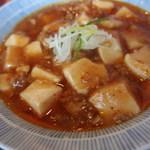48827972 - マーボー豆腐205円