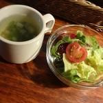 48828754 - サラダとスープ