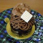 パティスリー リョーコ - ショコラモンブラン 520円