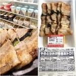 48830833 - 総菜コーナー/豚精肉串(塩)5本/アップ/チラシ
