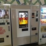 48831227 - 現役の自動販売機