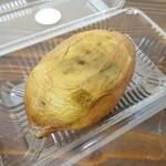 あめんどろや イモ カフェ - 安納芋の壺焼き芋