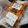 美唄焼鳥・惣菜 炎 - 料理写真:塩ザンギ
