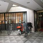 ジョグール カフェ - お店入り口付近