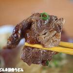 結ま~る食堂 - 料理写真:軟骨ソーキ