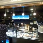 ファブリスジロット - お店