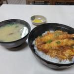 天狗家食堂 - 天丼とあさり貝汁