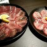 熟成焼肉 八億円 - 塩タン 980円×3