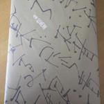 フーシェ - 味好み包装紙
