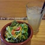 プエブロ - グリーンサラダやドリンクの付くランチに+100円で自家製ジンジャエールにしてもらった!わーい!