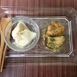 玄米食堂greengarden - ランチ注文の方に。プチデザート250円